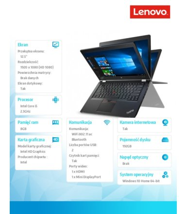 "Lenovo ThinkPad Yoga 260 20FD0021PB Win10 Home Premium 64bit i5-6200U/8GB/SSD 192GB/HD520/12.5"" FHD IPS, Touch, Black/1 Year Carry In"
